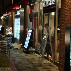 桜木町でも中華街の味を楽しちゃう @ 重慶厨房 CIAL桜木町店