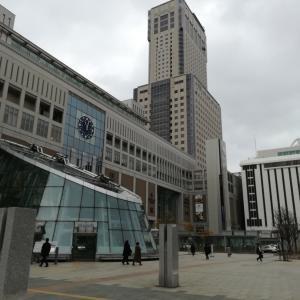 【札幌】オキニのお洒落なホテル クロスホテル札幌