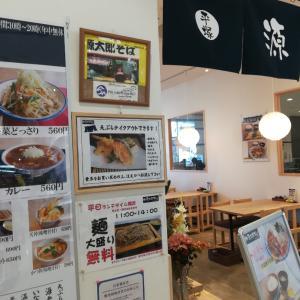 市場出身の 美味しいお蕎麦 @ 源太郎そば