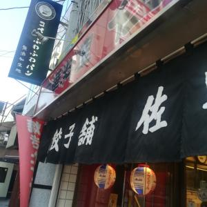 日本人のソウルフード 街中華! @ 佐野金 本店