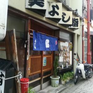 伊東で寿司を食べたいなら絶対ココ!