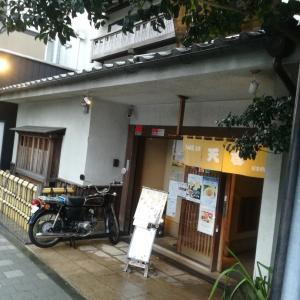関内 de 老舗有名店の天ぷらに酔いしれる