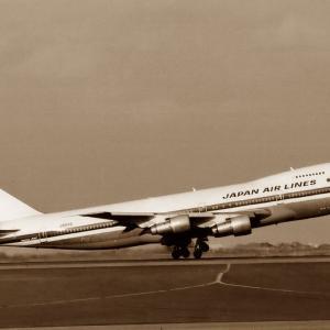 拝啓、JAL123便にご搭乗の皆さま・・・
