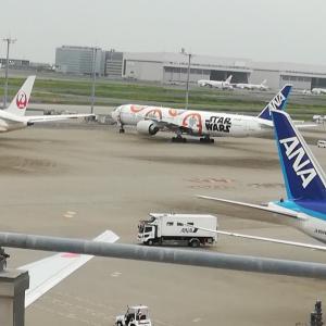 羽田空港なう