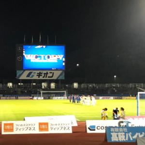 J2 第26節 町田vs京都 〜3点完封で9試合ぶりの勝利(^^)v〜
