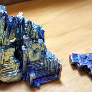 鉱物 ギフテッドGDF メモ ハマってる番組 敏感 忖度