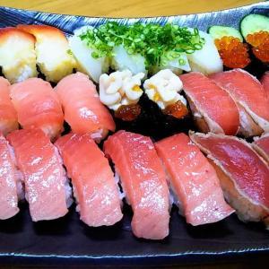 お寿司 置き勉禁止 義景の親戚 お支度ボード
