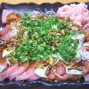 びんちょう鮪とネギトロプレート 甘辛煮