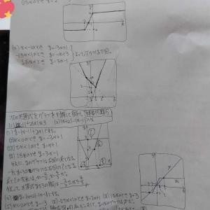 数学 HGS分子模型 英語で遊ぶ 学校のテスト