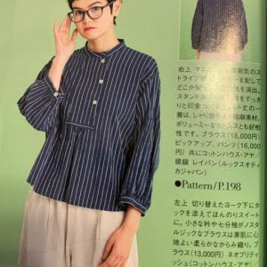 ミセスのスタイルブック、丸い前立てのブラウス。仮縫い。
