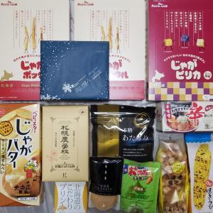 大満足な北海道【支援福袋】と【ホタテ♡】と購入品色々