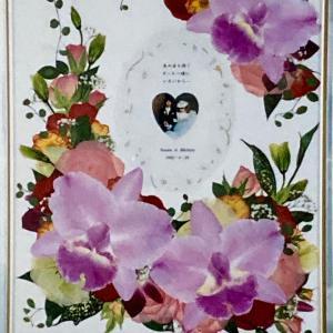 押し花作品 「20th  Anniversary of marriage」