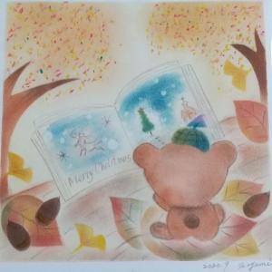 パステルアート教室 クマKUNの読書の秋