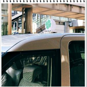 都市伝説的な『四つ葉のタクシー』&額装『ビゾーマーガレット』~ビジャー先生来日レッスン