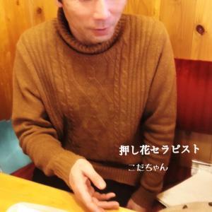 静岡県に、男性セラピストが誕生いたしました。