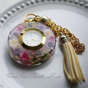 簡単かわいい レジンで作るお花の時計 かわいいです!!
