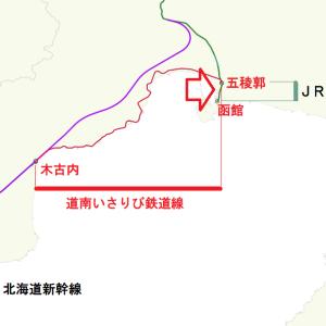 日本の鉄道はこのままでいいのだろうか 63 線路は続く29