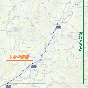 旧国鉄線路は続いている 日本の鉄道はこのままでいいのだろうか 65 線路は続く31