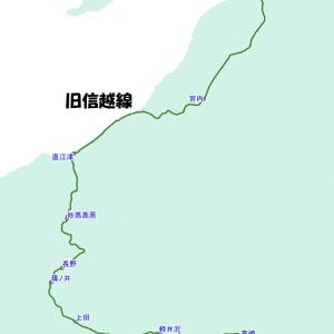 ご無沙汰列車旅 夏 青春18きっぷ信越線巡り その1