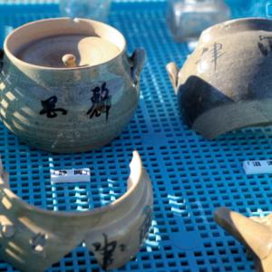 明治期の列車で使われていたお茶の器出土