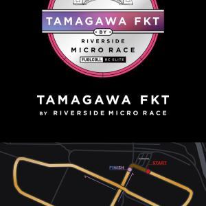 TAMAGAWA FKTに便乗参戦!