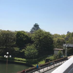 圧倒的スケールの大阪城までウォーキング!