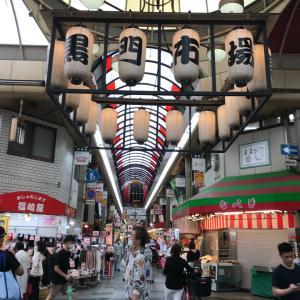 大阪黒門市場でワンコインで食べれる物!