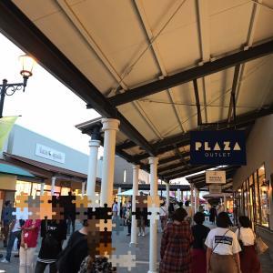 神戸三田プレミアムアウトレットで激安お買い物!