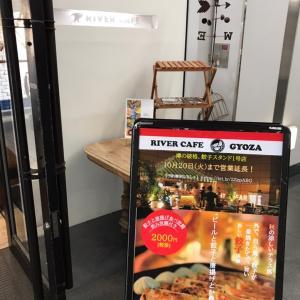 大阪難波テラスで食べ放題餃子スタンドへ!