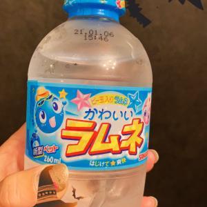 大阪の自販機の飲み物なんでこんなに安い!
