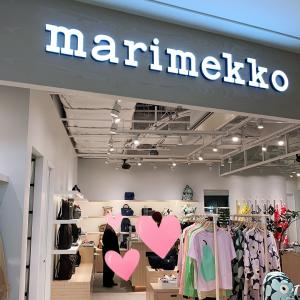70周年記念Marimekkoでお買い物!