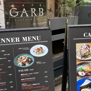 大阪オープンテラス!CAFE GARBでランチ!