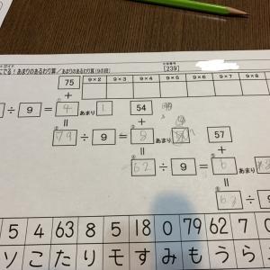 LineTalk▶2020年1月22日「暗算で解いてます」