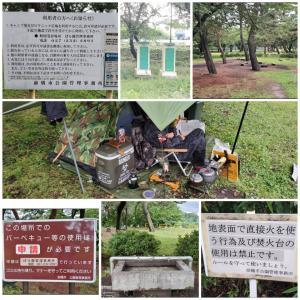 利根川敷島緑地キャンプ場について