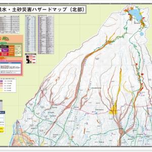 前橋市総合防災マップ