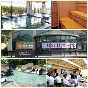 粕川温泉元気ランド、明日、リニューアルオープンです。