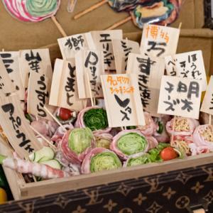 """""""野菜巻き串""""ってなんだ〜!?渋谷「博多串焼き・野菜巻き串 どげんね」"""