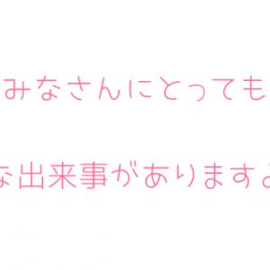 春待つ僕ら**最終巻感想(後半戦)永久×美月