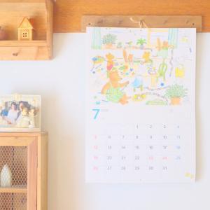 7がつのおわりのカレンダー