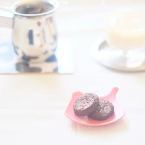 ショコラとアイスチャイ