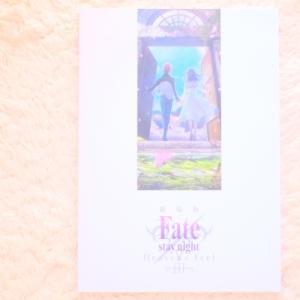 劇場版 Fate/stay night [Heaven's Feel] ?.spring song 観てきたっっ