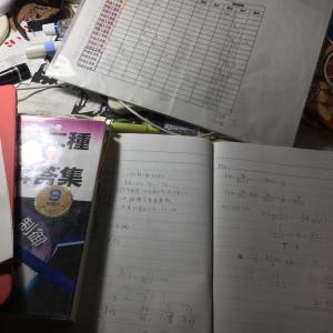 小学校卒業と電験と。残り241日