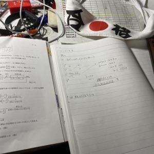 勉強状況。残り228日