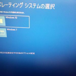 一台のパソコンにWindowsは複数入れられます。