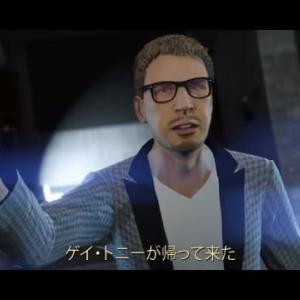 GTA5オンライン:ナイトライフ アップデート予告