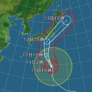 台風19号に向けて、自宅の防災備蓄品で強化したモノ