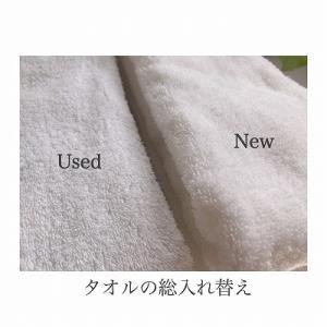 タオルの総入れ替え【我が家の適正量】【中古タオルはどうしてる?】