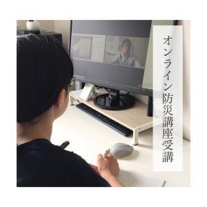 永野海弁護士が教えてくれる!浜松市 オンライン防災講座 母娘で受講で娘の成長を感じる??!