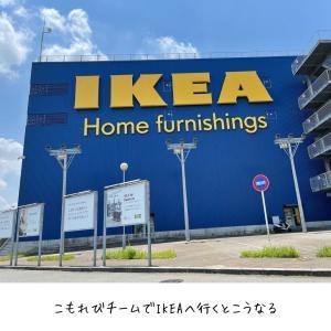 IKEAへGo! IKEAで買ってよかった! 新商品 と その収納方法について♪