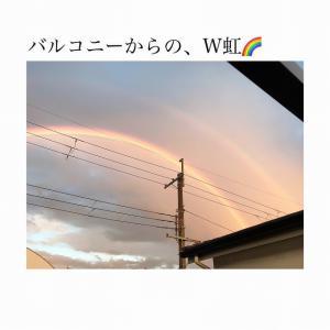 【虹】 幸せのおすそ分け ~夏に美味しい自宅カクテル~